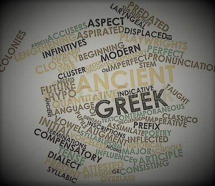 greek word image 1 (2)